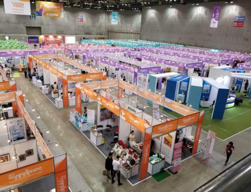 여성발명왕 Expo