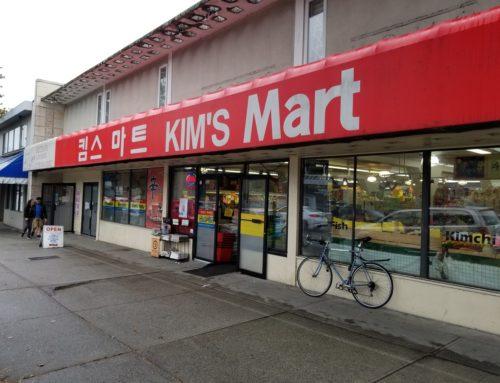 Kim's Mart