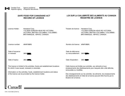 캐나다 식품수입허가서 취득
